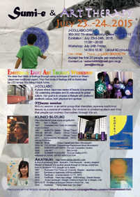 Sumi-e & Art Therapy 〜Emotional light Art Therapy workshop〜